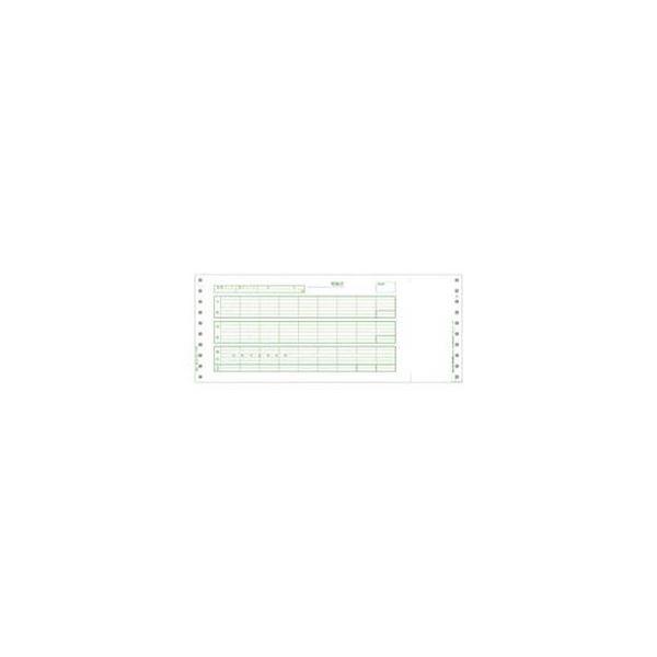 (まとめ)PCA 給与明細封筒A 口開き式 連続紙 PA111F 1箱(250枚)【×3セット】