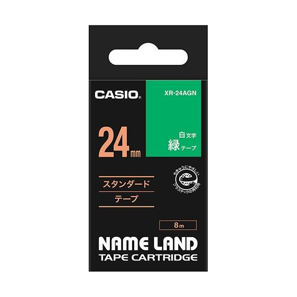 (まとめ) カシオ CASIO ネームランド NAME LAND スタンダードテープ 24mm×8m 緑/白文字 XR-24AGN 1個 【×10セット】