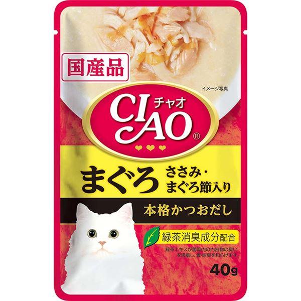 (まとめ)CIAOパウチ まぐろ ささみ・まぐろ節入り 40g (ペット用品・猫フード)【×96セット】