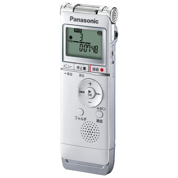 パナソニック(家電) ICレコーダー (ホワイト)