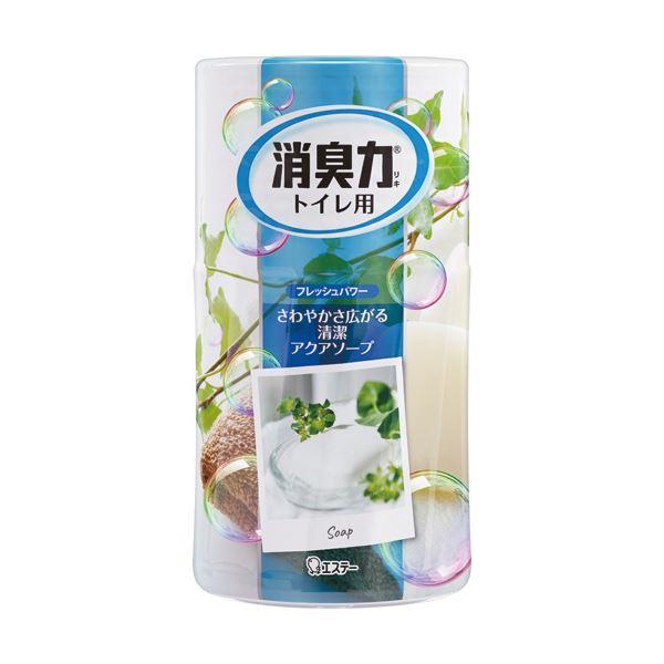 (まとめ) エステー トイレの消臭力 アクアソープ 400ml 1セット(3個) 【×10セット】