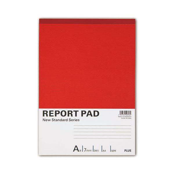 (まとめ) プラス レポートパッド A4 A罫50枚 RE-250A 1冊 【×50セット】