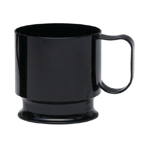 205mL用 ペーパーカップホルダー黒 (まとめ)サンナップ 5個(×50セット)