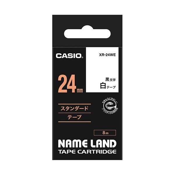 (まとめ) カシオ CASIO ネームランド NAME LAND スタンダードテープ 24mm×8m 白/黒文字 XR-24WE 1個 【×10セット】