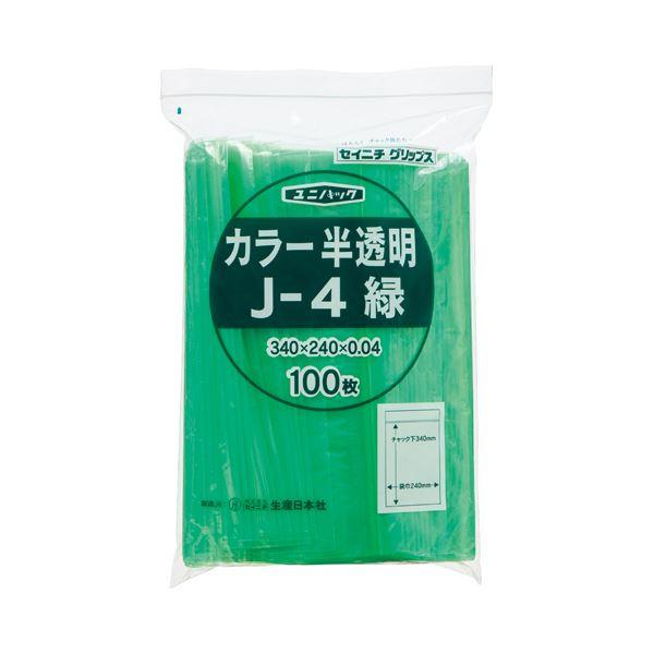 (まとめ) セイニチ チャック付袋 ユニパックカラー 半透明 ヨコ240×タテ340×厚み0.04mm 緑 J-4ミドリ 1パック(100枚) 【×10セット】