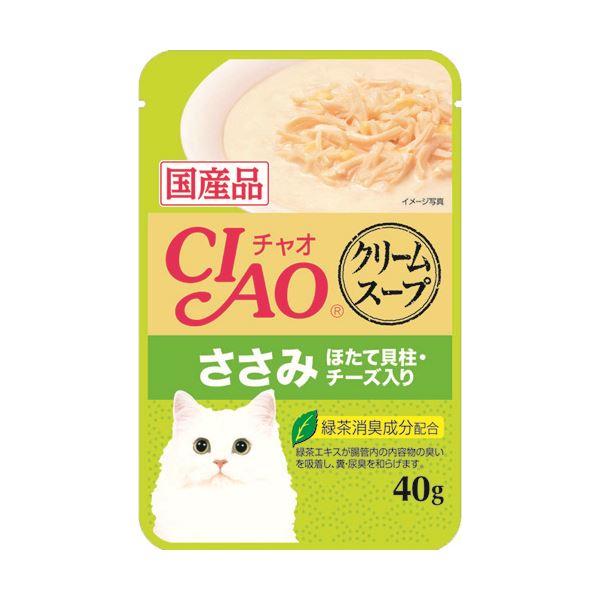 (まとめ)CIAO だしスープ クリームスープ ささみ ほたて貝柱・チーズ入り 40g (ペット用品・猫フード)【×96セット】