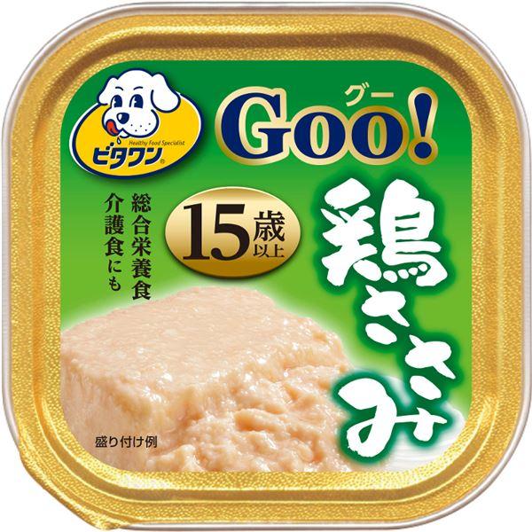 (まとめ)ビタワン グー 鶏ささみ 15歳以上 90g【×96セット】【ペット用品・犬用フード】