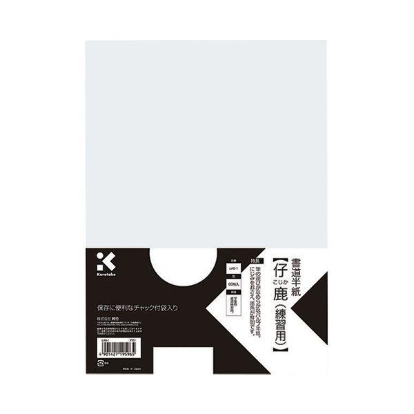 (まとめ)呉竹 書道半紙 LA6-1 仔鹿 80枚入【×100セット】