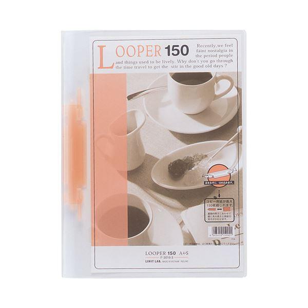 (まとめ)LIHITLAB ルーパー150ファイル F-3016-3 A4S 赤【×100セット】