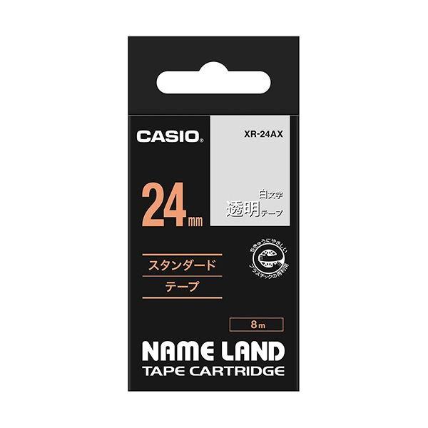 (まとめ) カシオ CASIO ネームランド NAME LAND スタンダードテープ 24mm×8m 透明/白文字 XR-24AX 1個 【×10セット】