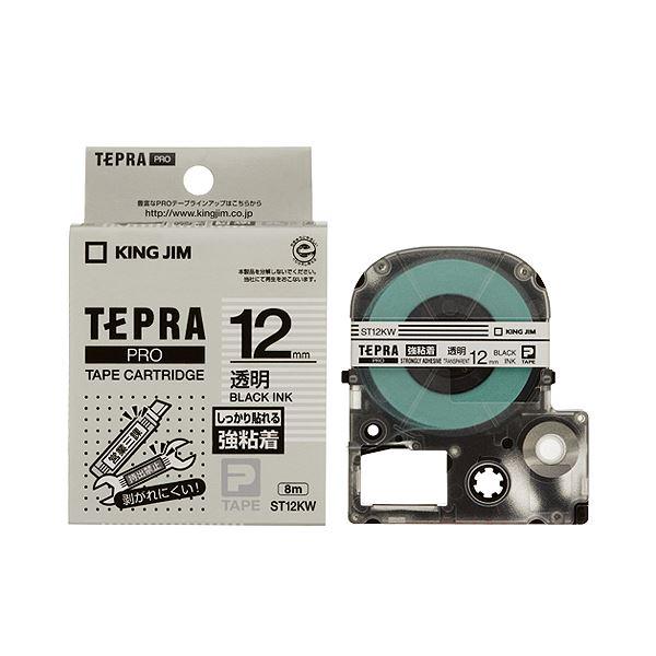 (まとめ) キングジム テプラ PRO テープカートリッジ 強粘着 12mm 透明/黒文字 ST12KW 1個 【×10セット】