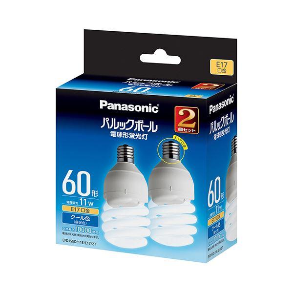 まとめ パナソニック パルックボール D形60W形 E17 売却 ×10セット 上質 2個 EFD15ED11EE172T 1パック 昼光色