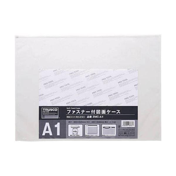 (まとめ) TRUSCO ファスナー付図面ケースA1 0.1mm厚 ZMC-A1 1枚 【×10セット】