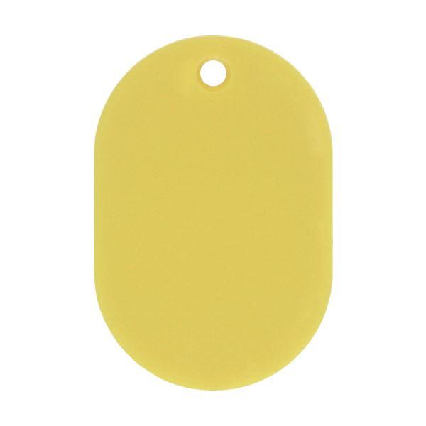 (まとめ) 日本緑十字社 小判札(無地札) 黄45×30mm スチロール樹脂 200013 1枚 【×100セット】