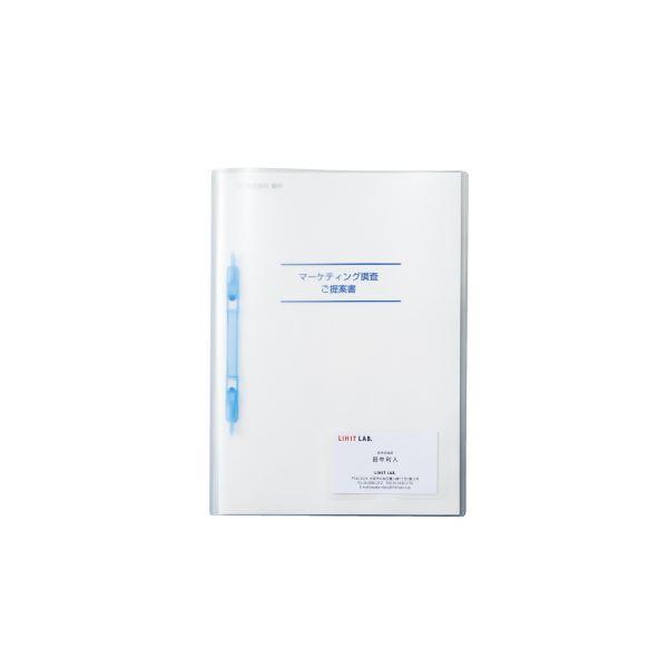 (まとめ)LIHITLAB プラファイル5冊ポケット付 F-3019-5P-8 青【×50セット】