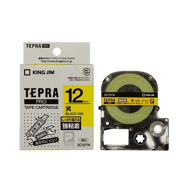 (まとめ) キングジム テプラ PRO テープカートリッジ 強粘着 12mm 黄/黒文字 SC12YW 1個 【×10セット】