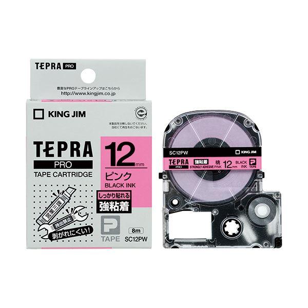 (まとめ) キングジム テプラ PRO テープカートリッジ 強粘着 12mm ピンク/黒文字 SC12PW 1個 【×10セット】