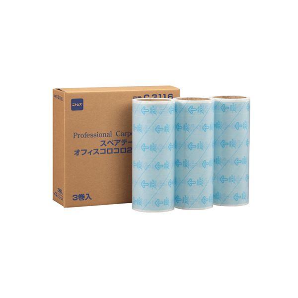 (まとめ) ニトムズ オフィスコロコロ フロアクリン240 スペアテープ 幅240mm×40周巻 C3116 1パック(3巻) 【×5セット】