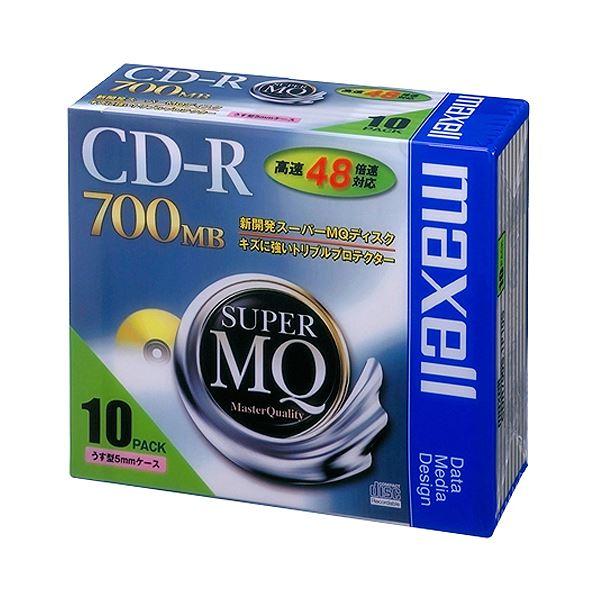 (まとめ) マクセル データ用CD-R 700MB2-48倍速 ゴールド 5mmスリムケース CDR700S.1P10S 1パック(10枚) 【×10セット】