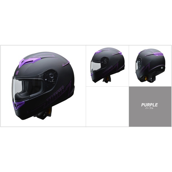 ZIONE(ジオーネ) LLサイズ パープル 人気のマットブラック フルフェイスヘルメット
