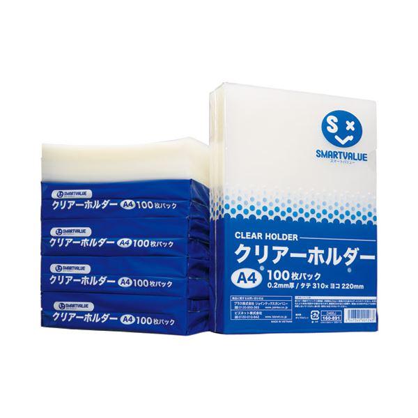 (まとめ) スマートバリュー クリアーホルダーA4乳白600枚 D400J-6【×3セット】