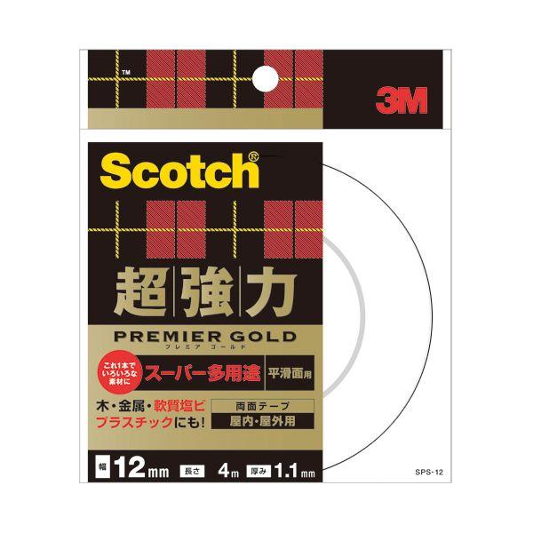 (まとめ) 3M スコッチ 超強力両面テープ プレミアゴールド (スーパー多用途) 12mm×4m SPS-12 1巻 【×10セット】