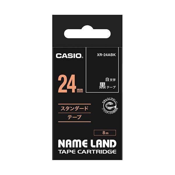 (まとめ) カシオ CASIO ネームランド NAME LAND スタンダードテープ 24mm×8m 黒/白文字 XR-24ABK 1個 【×10セット】