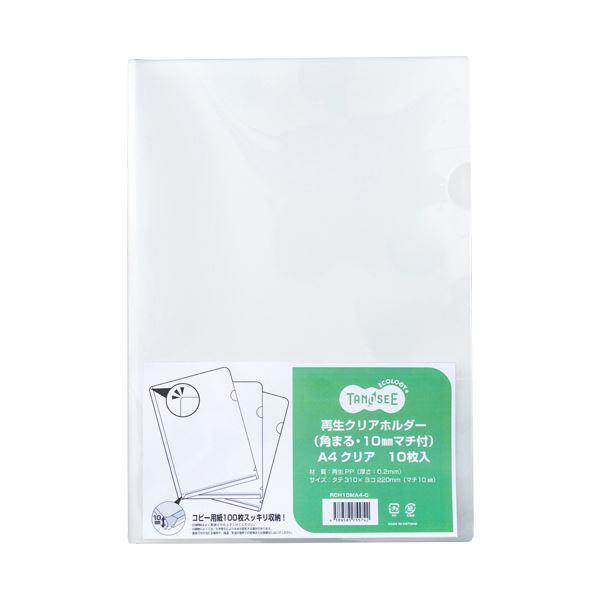 (まとめ) TANOSEE再生クリアホルダー(角まる・10mmマチ付) A4 クリア 1パック(10枚) 【×30セット】