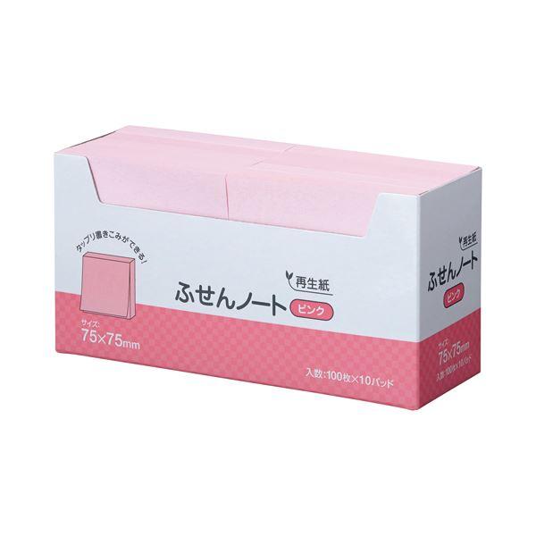 (まとめ) スガタ ふせん ノート 75×75mm ピンク P7575PK 1パック(10冊) 【×10セット】
