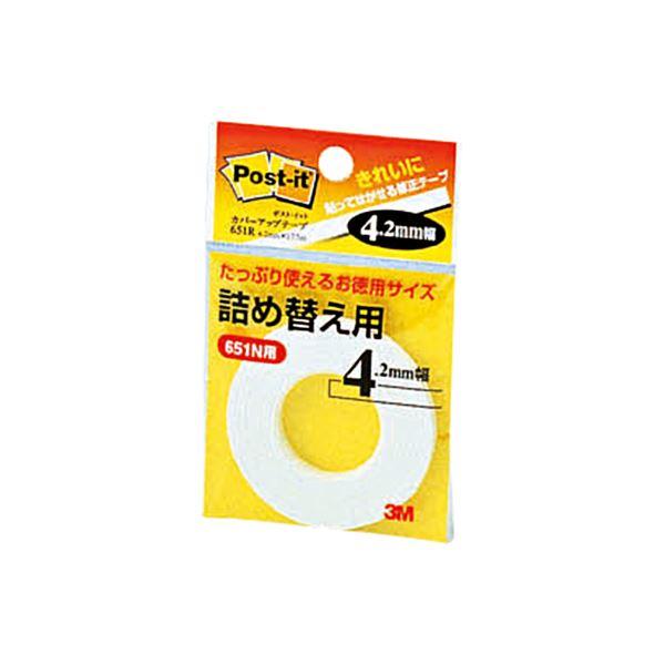 (まとめ) 3M カバーアップテープ 詰替用 4.2mm幅×17.7m 白 651R 1個 【×30セット】