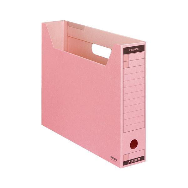 (まとめ) コクヨファイルボックス-FS(Bタイプ) B4ヨコ 背幅75mm ピンク B4-SFBN-P 1セット(5冊) 【×10セット】