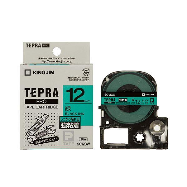 (まとめ) キングジム テプラ PRO テープカートリッジ 強粘着 12mm 緑/黒文字 SC12GW 1個 【×10セット】