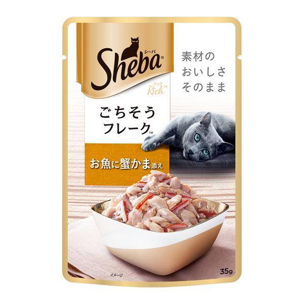 (まとめ)シーバ リッチ ごちそうフレーク お魚に蟹かま添え 35g【×96セット】【ペット用品・猫用フード】