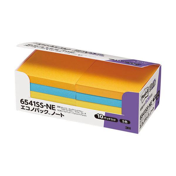 (まとめ) 3M ポストイット エコノパック 強粘着ノート 75×75mm ネオンカラー5色 6541SS-NE 1パック(10冊) 【×5セット】