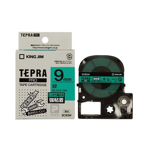 (まとめ) キングジム テプラ PRO テープカートリッジ 強粘着 9mm 緑/黒文字 SC9GW 1個 【×10セット】