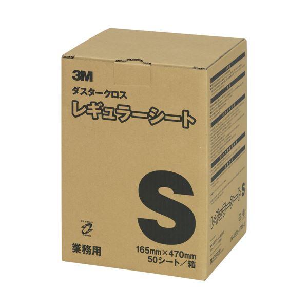 ダスタークロスレギュラー 50シート Sサイズ 【×10セット】