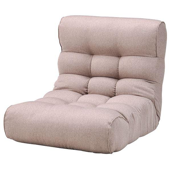 ソファー座椅子/フロアチェア 【ベージュ】 41段階リクライニング 『ピグレットビッグ2nd-セレクト』