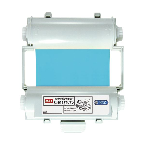 (まとめ)マックス ビーポップ 100タイププロセスカラー用インクリボン 55m シアン SL-R115T 1個【×3セット】