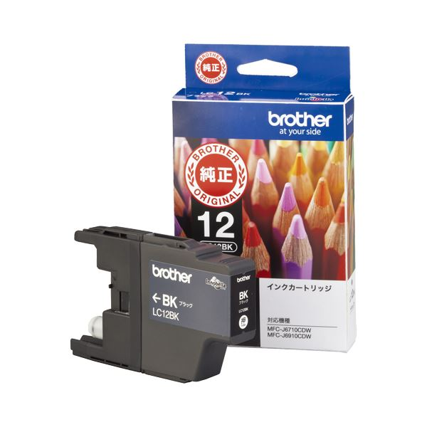 (まとめ) ブラザー BROTHER インクカートリッジ 黒 LC12BK 1個  【×10セット】