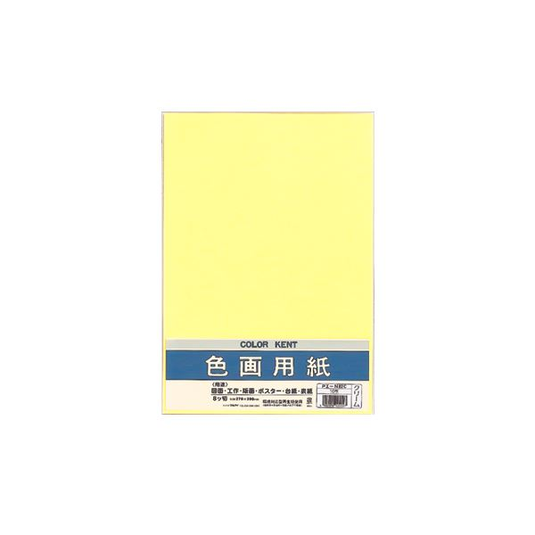 (まとめ) マルアイ 色画用紙 八ツ切 クリームPエ-N82C 1パック(10枚) 【×50セット】