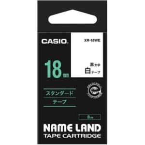 (まとめ) カシオ CASIO ネームランド NAME LAND スタンダードテープ 18mm×8m 白/黒文字 XR-18WE 1個 【×10セット】