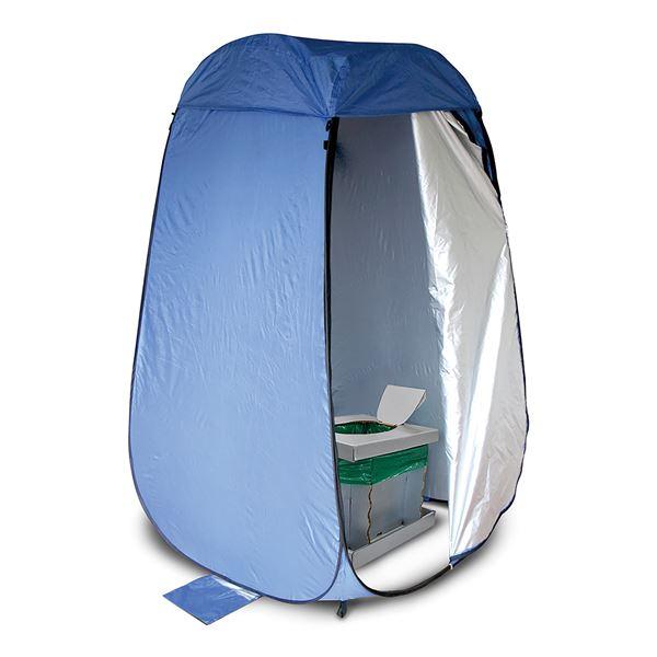 簡易トイレセット/防災グッズ 【幅約96cm】 簡単組立 トイレバッグ 凝固剤 持ち運び袋付き プライバシー保護仕様 『EXELUX』【代引不可】