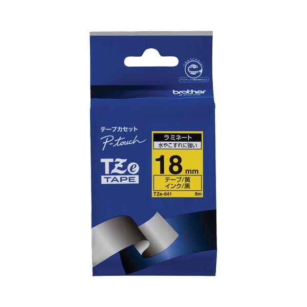 (まとめ) ブラザー BROTHER ピータッチ TZeテープ ラミネートテープ 18mm 黄/黒文字 TZE-641 1個 【×10セット】
