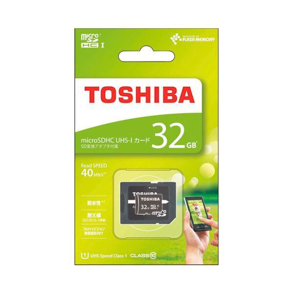 (まとめ) 東芝 microSDHCカード 32GB MSDAR40N32G【×5セット】