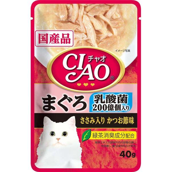 (まとめ)CIAOパウチ 乳酸菌入り まぐろ ささみ入りかつお節味 40g (ペット用品・猫フード)【×96セット】