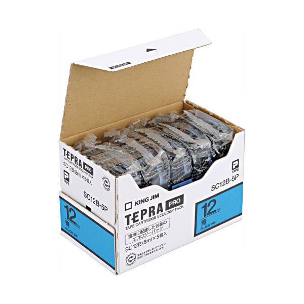 (まとめ)キングジム テプラ PRO テープカートリッジ パステル 12mm 青/黒文字 SC12B-5P 1パック(5個)【×3セット】