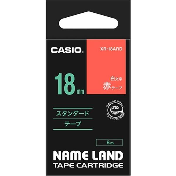 (まとめ) カシオ CASIO ネームランド NAME LAND スタンダードテープ 18mm×8m 赤/白文字 XR-18ARD 1個 【×10セット】