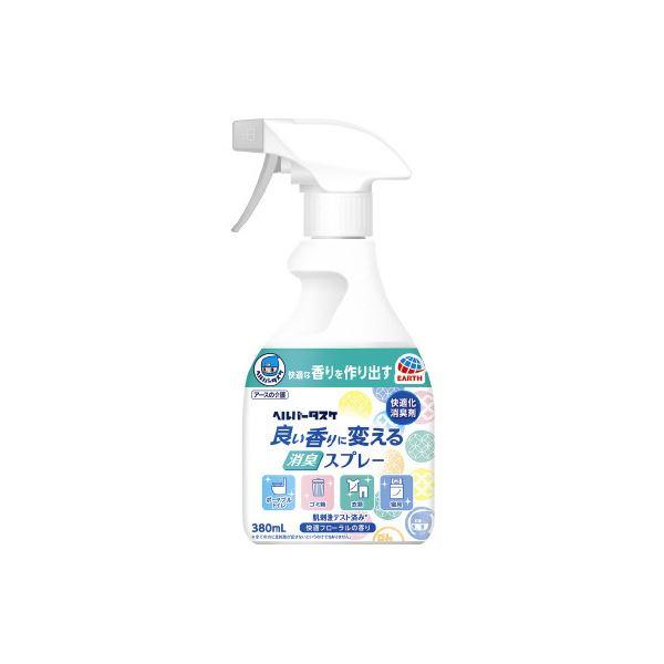 (まとめ)ヘルパータスケよい香りに変える消臭スプレー快適フローラルの香り【×5セット】