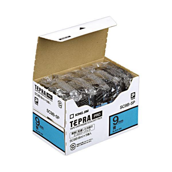 (まとめ)キングジム テプラ PRO テープカートリッジ パステル 9mm 青/黒文字 エコパック SC9B-5P 1パック(5個)【×3セット】