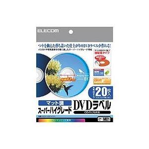 (まとめ) エレコム DVDラベル 内径41mmスーパーハイグレード EDT-SDVD1 1パック(20枚) 【×30セット】